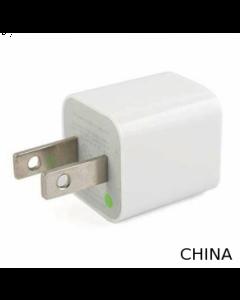 China USB Power Adapter Ladegerät  Netzwandstecker für Apple iPhone/iPod/iPad